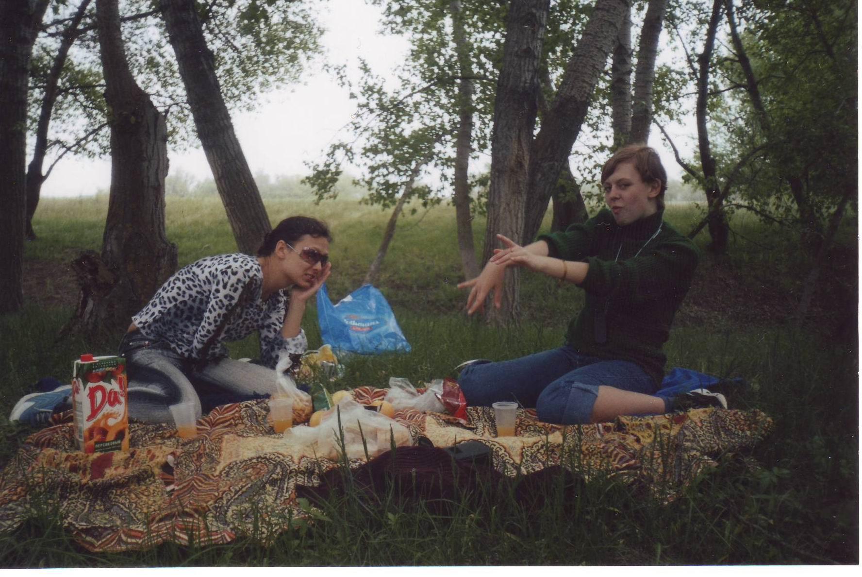 Фото пьянка на природе, Прикольные картинки про пьянку (47 фото) Прикольные 7 фотография